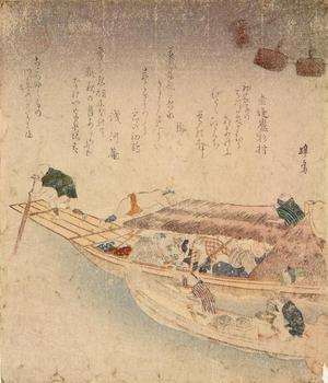 蹄斎北馬: Boats Near a Waterwheel on Yodo River in Osaka, from the Makura no soshi - ウィスコンシン大学マディソン校