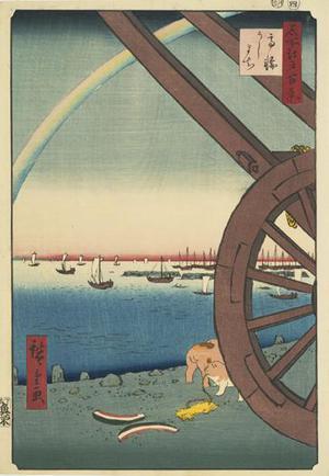 Utagawa Hiroshige: Ushimachi at Takanawa, no. 81 from the series One-hundred Views of Famous Places in Edo - University of Wisconsin-Madison