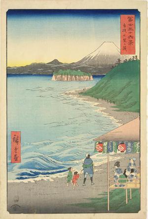 歌川広重: Seven Ri Beach in Sagami Province, no. 19 from the series Thirty-six Views of Mt. Fuji - ウィスコンシン大学マディソン校