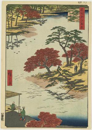 歌川広重: Precincts of the Akiba Shrine at Ukechi, no. 91 from the series One-hundred Views of Famous Places in Edo - ウィスコンシン大学マディソン校