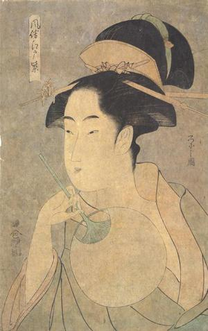Hosoda Eishi: Half-length Portrait of Courtesan with Fan, from the series Scenes from Daily Life in Edo with Costumes of Purple - University of Wisconsin-Madison