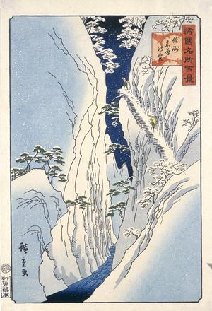 二歌川広重: Snow at Kiso Gorge in Shinano Province, from the series One-hundred Views of Famous Places in the Provinces - ウィスコンシン大学マディソン校
