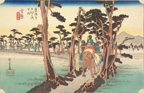 Utagawa Hiroshige: Yoshiwara, no. 15 from the series Fifty-three Stations of the Tokaido (Hoeido Tokaido) - University of Wisconsin-Madison