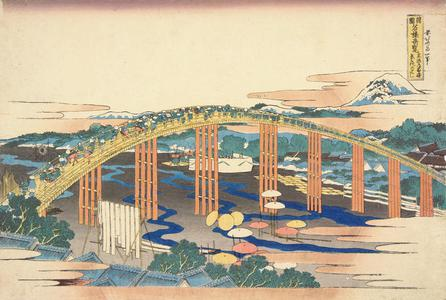 Katsushika Hokusai: The Bridge over the Yahagi River at Okazaki on the Tokaido, from the series Unusual Views of Famous Bridges in the Provinces - University of Wisconsin-Madison