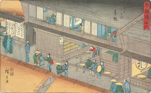 歌川広重: Akasaka, no. 37 from the series Fifty-three Stations of the Tokaido (Marusei or Reisho Tokaido) - ウィスコンシン大学マディソン校