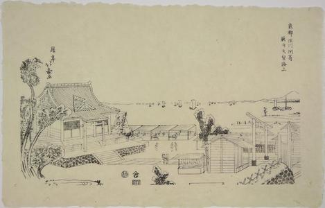 Watanabe Shotei: View of the Ocean from the Benzaiten Shrine at Susaki in the Fukugawa District of the Eastern Capital - University of Wisconsin-Madison