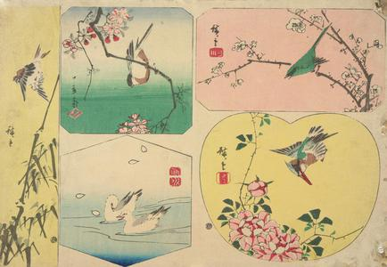 Utagawa Hiroshige: Sparrow, Bullfinch, Warbler, Gulls, and Kingfisher, from a series of Harimaze of Bird and Flower Subjects - University of Wisconsin-Madison