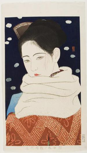 Asai Kiyoshi: Eyes, Hitomi, no. 4 from the series Modern Styles of Makeup - University of Wisconsin-Madison