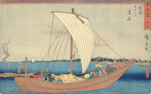 Utagawa Hiroshige: The Seven Ri Ferry near Kuwana, no. 43 from the series Fifty-three Stations of the Tokaido (Marusei or Reisho Tokaido) - University of Wisconsin-Madison
