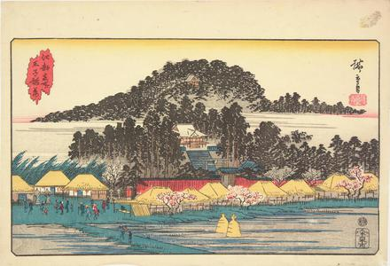 Utagawa Hiroshige: The Inari Shrine at Oji, from the series Famous Places in Edo - University of Wisconsin-Madison