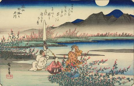 歌川広重: The Noji Tama River in Omi Province, from the series Six Tama Rivers - ウィスコンシン大学マディソン校