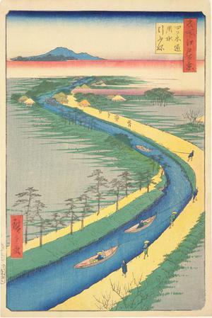 歌川広重: Towboats along the Yotsugidori Canal, no. 33 from the series One-hundred Views of Famous Places in Edo - ウィスコンシン大学マディソン校