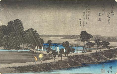 Utagawa Hiroshige: Night Rain at Azuma Grove, from the series Eight Views of the Environs of Edo - University of Wisconsin-Madison