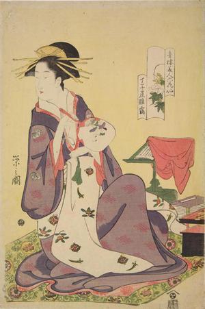 細田栄之: The Courtesan Hinazuru of the Choji Establishment Holding a Fan, Peony from the series Six Beauties of the Licensed Quarters Compared with Flowers - ウィスコンシン大学マディソン校