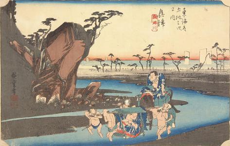 Utagawa Hiroshige: The Okitsu River near Okitsu, no. 18 from the series Fifty-three Stations of the Tokaido (Hoeido Tokaido) - University of Wisconsin-Madison