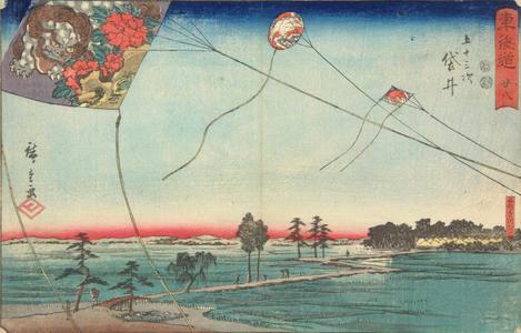 歌川広重: Kakegawa Kites Flying at Fukuroi, no. 28 from the series Fifty-three Stations of the Tokaido (Marusei or Reisho Tokaido) - ウィスコンシン大学マディソン校