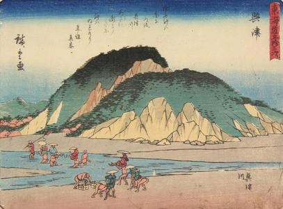 歌川広重: Okitsu, no. 18 from the series Fifty-three Stations of the Tokaido (Sanoki Half-block Tokaido) - ウィスコンシン大学マディソン校
