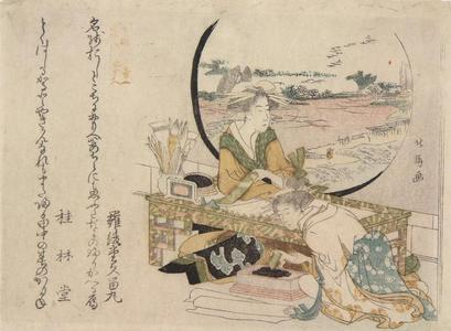 Teisai Hokuba: Courtesan and Kamuro Seated at a Window, Descending Geese from a Series of Eight Views - University of Wisconsin-Madison