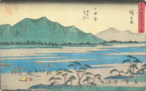 歌川広重: Ford on the Sakawa River near Odawara, no. 10 from the series Fifty-three Stations of the Tokaido (Gyosho Tokaido) - ウィスコンシン大学マディソン校