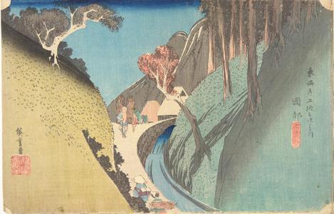 歌川広重: Utsu Mountain at Okabe, no. 22 from the series Fifty-three Stations of the Tokaido (Hoeido Tokaido) - ウィスコンシン大学マディソン校