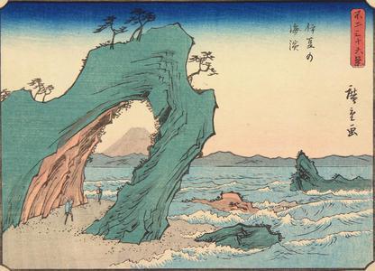 歌川広重: Seashore in Izu Province, no. 2 from the series Thirty-six Views of Mt. Fuji - ウィスコンシン大学マディソン校