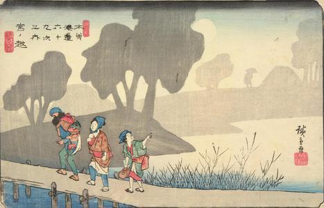 歌川広重: Miyanokoshi, no. 37 from the series The Sixty-nine Stations of the Kisokaido - ウィスコンシン大学マディソン校