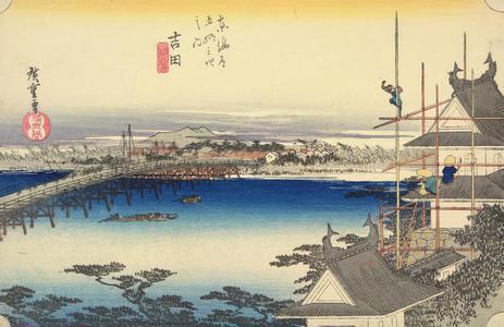 歌川広重: The Bridge over the Toyo River at Yoshida, no. 35 from the series Fifty-three Stations of the Tokaido (Hoeido Tokaido) - ウィスコンシン大学マディソン校
