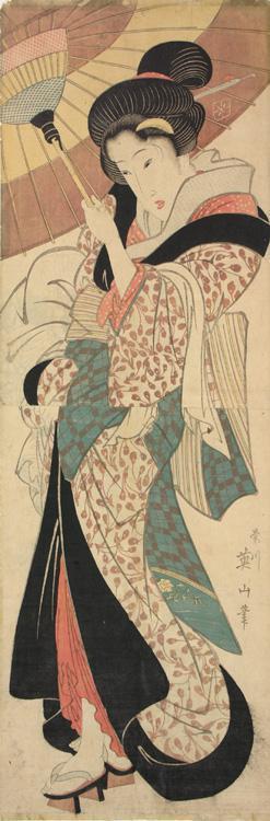 菊川英山: Geisha Returning from Bath House - ウィスコンシン大学マディソン校