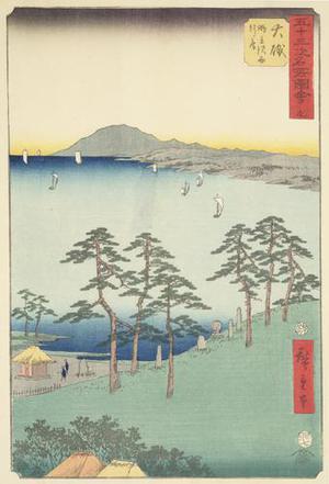 歌川広重: The Hut of the Poet Saigyo at the Snipe-rising Marsh near Oiso, no. 9 from the series Pictures of the Famous Places on the Fifty-three Stations (Vertical Tokaido) - ウィスコンシン大学マディソン校