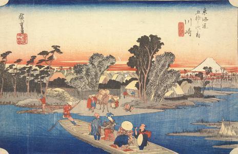 Utagawa Hiroshige: The Ferry at Rokugo near Kawasaki, no. 3 from the series Fifty-three Stations of the Tokaido (Hoeido Tokaido) - University of Wisconsin-Madison