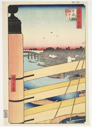 Utagawa Hiroshige: Nihon Bridge and Edo Bridge, no. 43 from the series One-hundred Views of Famous Places in Edo - University of Wisconsin-Madison