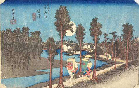 Utagawa Hiroshige: Twilight at Numazu, no. 13 from the series Fifty-three Stations of the Tokaido (Hoeido Tokaido) - University of Wisconsin-Madison