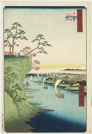歌川広重: Tone River and Kono Hill, no. 95 from the series One-hundred Views of Famous Places in Edo - ウィスコンシン大学マディソン校