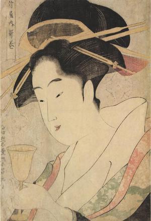 鳥高斎栄昌: The Courtesan Utamaki of the Take Establishment Holding a Goblet, from a series of Bust Portraits of Courtesans - ウィスコンシン大学マディソン校