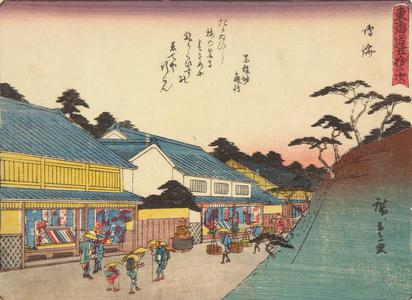 Utagawa Hiroshige: Narumi, no. 41 from the series Fifty-three Stations of the Tokaido (Sanoki Half-block Tokaido) - University of Wisconsin-Madison