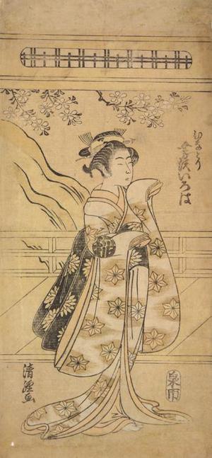 Torii Kiyotsune: The Actor Yoshizawa Iroha I as Hinadori in the Play Imoseyama onna teikin - University of Wisconsin-Madison
