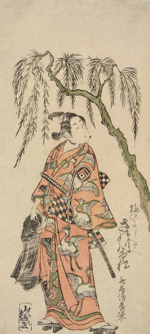 Torii Kiyohiro: The Actor Sanogawa Ichimatsu II as Ume no Yoshibei - University of Wisconsin-Madison