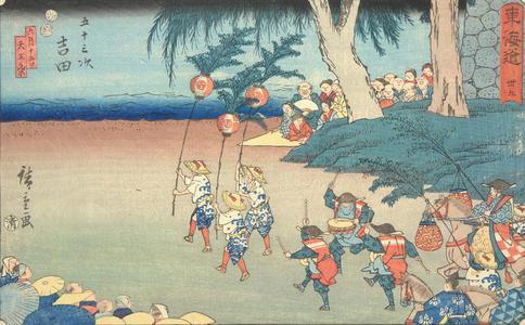 歌川広重: The Tenno Festival on the Fifth Day of the Sixth Month at Yoshida, no. 35 from the series Fifty-three Stations of the Tokaido (Marusei or Reisho Tokaido) - ウィスコンシン大学マディソン校