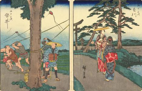 Utagawa Hiroshige: Fukuroi, no. 28 from the series Fifty-three Stations (Figure Tokaido) - University of Wisconsin-Madison