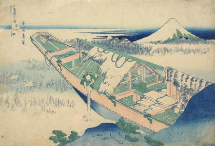 葛飾北斎: Ushibori in Hitachi Province, from the series Thirty-six Views of Mt. Fuji - ウィスコンシン大学マディソン校