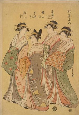 Hosoda Eishi: The Courtesans Kisegawa, Seyama, Wakana and Matsuyama of the Matsuba Establishment - University of Wisconsin-Madison