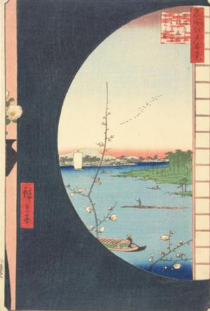 歌川広重: View from Massaki of the Suijin Grove, Uchi River and Sekiya, no. 36 from the series One-hundred Views of Famous Places in Edo - ウィスコンシン大学マディソン校