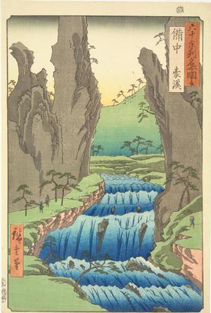 歌川広重: The Go Gorge in Bitchu Province, no. 48 from the series Pictures of Famous Places in the Sixty-odd Provinces - ウィスコンシン大学マディソン校