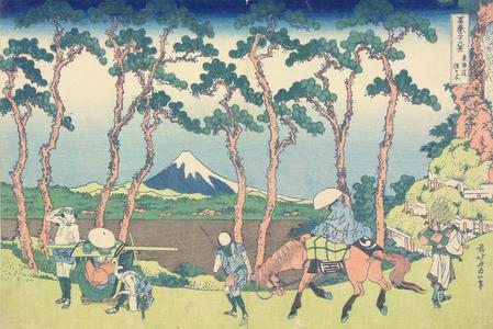 Katsushika Hokusai: Hodogaya on the Tokaido, from the series Thirty-six Views of Mt. Fuji - University of Wisconsin-Madison