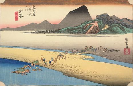 Utagawa Hiroshige: The Totomi Bank of the Oi River near Kanaya, no. 25 from the series Fifty-three Stations of the Tokaido (Hoeido Tokaido) - University of Wisconsin-Madison