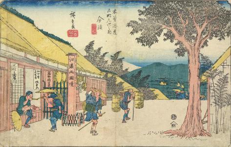 歌川広重: Imasu, no. 60 from the series The Sixty-nine Stations of the Kisokaido - ウィスコンシン大学マディソン校