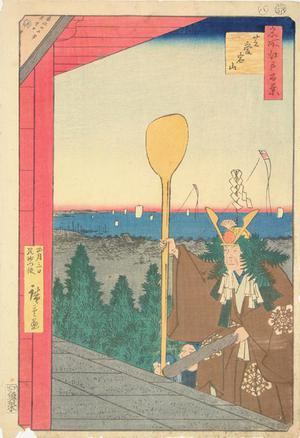 Utagawa Hiroshige: Mt. Atago in Shiba, no. 21 from the series One-hundred Views of Famous Places in Edo - University of Wisconsin-Madison