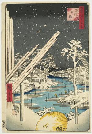 歌川広重: Lumberyards at Fukagawa, no. 106 from the series One-hundred Views of Famous Places in Edo - ウィスコンシン大学マディソン校
