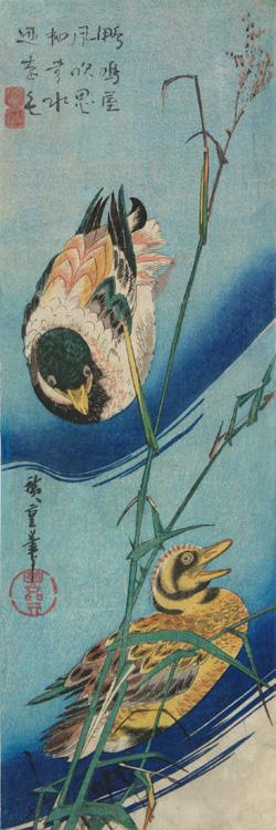 Utagawa Hiroshige: Ducks in a Stream - University of Wisconsin-Madison