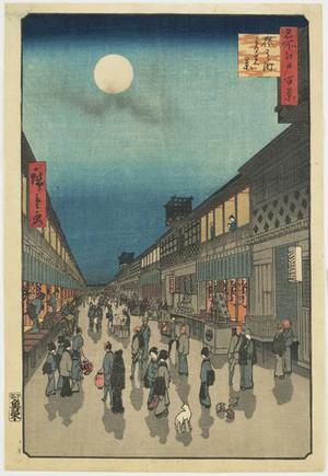 歌川広重: Night View of Saruwakacho, no. 90 from the series One-hundred Views of Famous Places in Edo - ウィスコンシン大学マディソン校